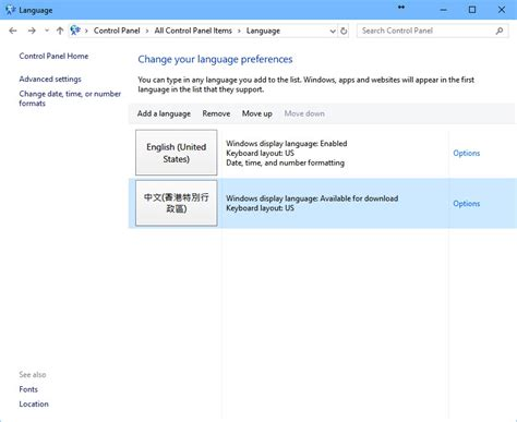 how to correctly uninstall updates in windows woshubcom problem installed language won t uninstall properly in