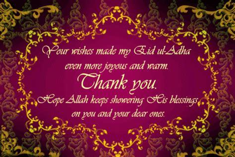 Eid al fitr greetings quotes m4hsunfo