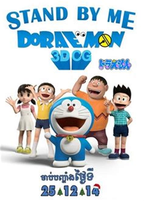 film doraemon stand by me menceritakan tentang doraemon stand by me movie movie pinterest movies