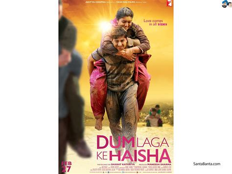 walpaper film laga dum laga ke haisha movie wallpaper 1