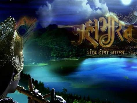 mahabharat live wallpaper wiki newforum