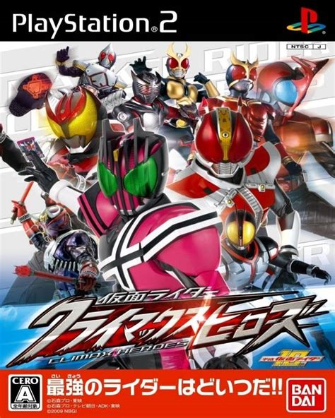 file game ps2 format iso kamen rider climax heroes jpn ps2 iso download nicoblog