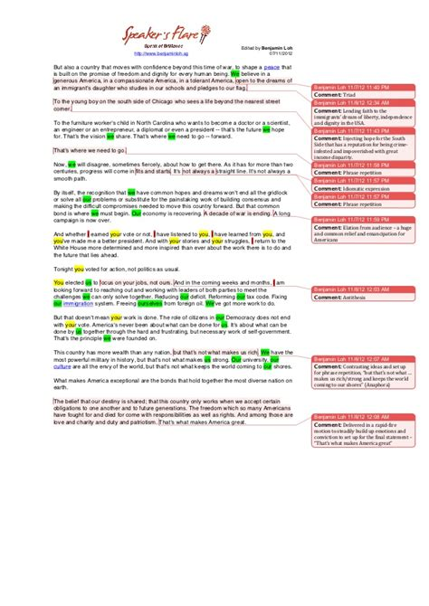 Obamas Victory Speech Essay by Obama Victory Speech Analysis Essay