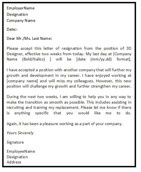 How To Forward Resignation Letter To Hr Sle Resignation Letters Should Be Modified And Restructured According To The Specific