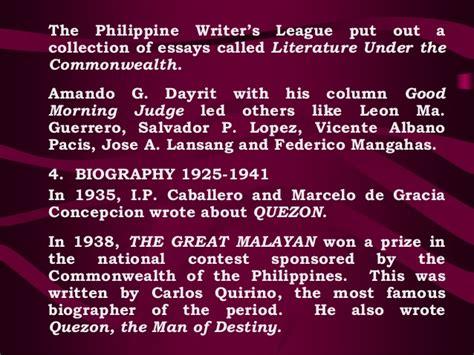 Philippine Literature In Essay by Essay Of Jose P Laurel
