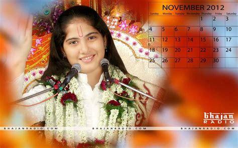 download free mp3 krishna bhajan jaya kishori ji wallpaper