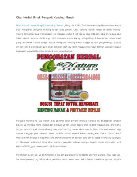 Obat Kencing Nanah Jie obat herbal untuk penyakit kencing nanah