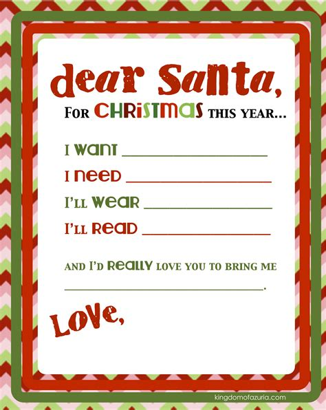 christmas list quotes quotesgram