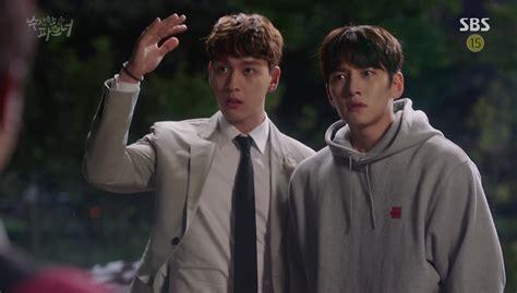 Suspicious Partner Episode 1 40 End suspicious partner episodes 9 10 187 dramabeans korean