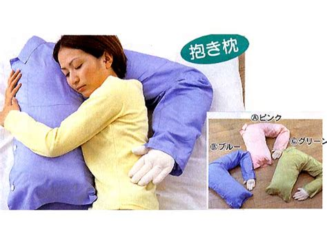 Cuddle Arm Pillow by 30 Outrageous Japanese Inventions Slapped Ham