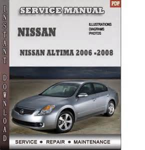 2006 2007 2008 nissan altima service repair manual