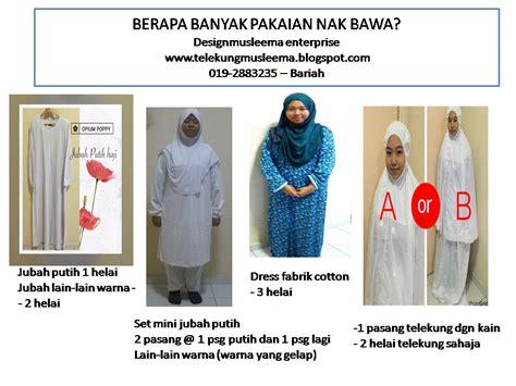 Baju Wanita Umrah kelengkapan haji dan umrah pakej jimat kelengkapan pakaian umrah dan haji
