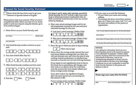 Award Letter Social Security Sle Social Security Letter Request Form Social Security Letter Request Form Itubeapp Net