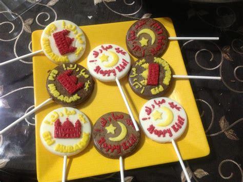 eid al fitr gift ideas craftshady craftshady
