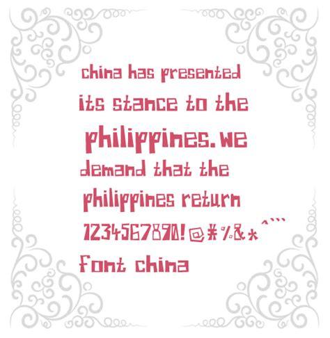 pattern font illustrator illustrator fonts free chinese font download page 11