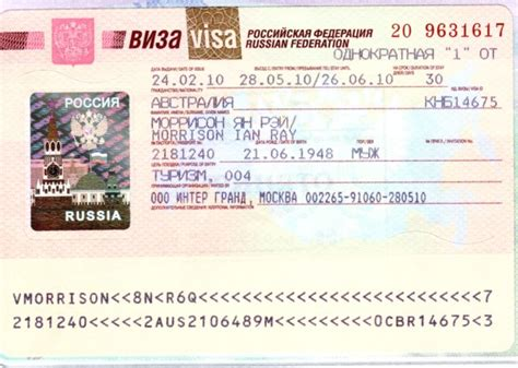 Support Letter For Russian Visa russian visa our dec