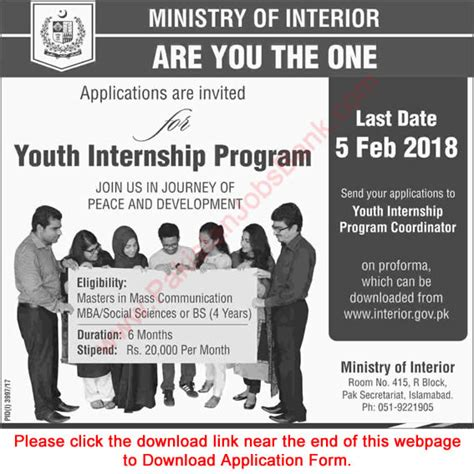 Mba In Mass Communication Syllabus by Ministry Of Interior Youth Internship Program 2018 January