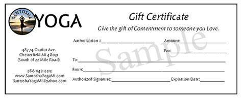 gift certificates santosha yoga