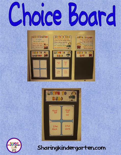 choice board questions answered sharing kindergarten