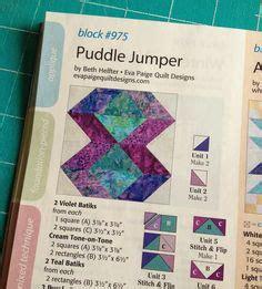 Puddle Jumpers Volume 1 100 blocks designers on
