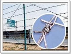 barbed wire|anping razor wire fence factory