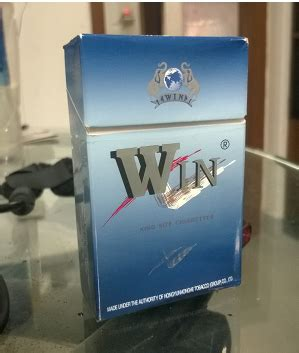 a cigarette pack for rs 50 in the indian market: what are