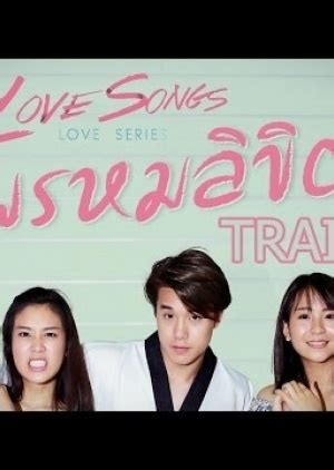 dramanice all about eve watch love song love series destiny watchseries