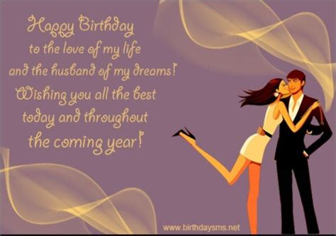 Happy Birthday Quotes To Husband Husband Happy Birthday Quotes Printables And Fonts