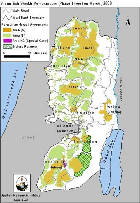 area a west bank monitoring israeli colonization activities in the