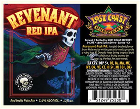 lost coast brewery & cafe eureka, california 95503