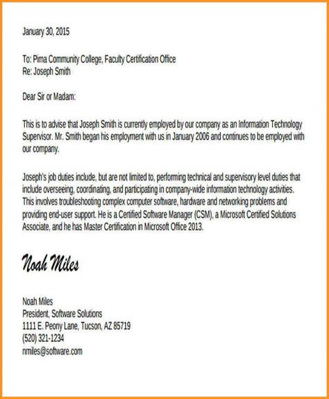 experience letter sample 8 job experience letter sample from employer pdf