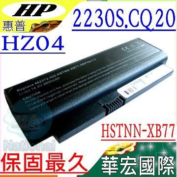 Baterai Compaq Hp Presario Cq20 2230 2230b 2230s Series Limited hp 2230s 電池價格比價推薦 愛逛街
