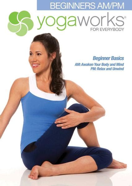 andrea kelly workout dvd yogaworks for everybody beginners am pm collage video