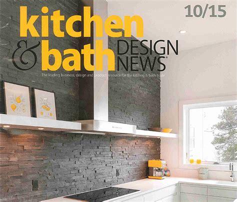 kitchen bath design news santoro in kitchen bath design news deane inc