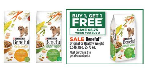dog food coupons dollar general beneful dog food 3 5 lb bags only 0 88 regular 5 75