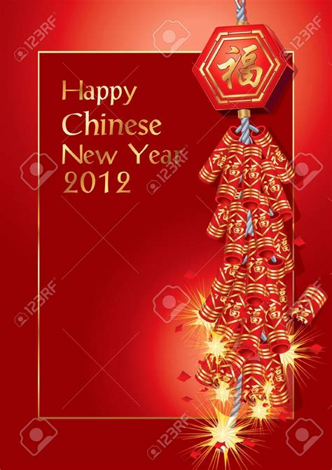 new year firecrackers vector new year firecrackers clipart 35