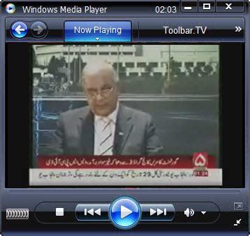 tv news channels in pakistan