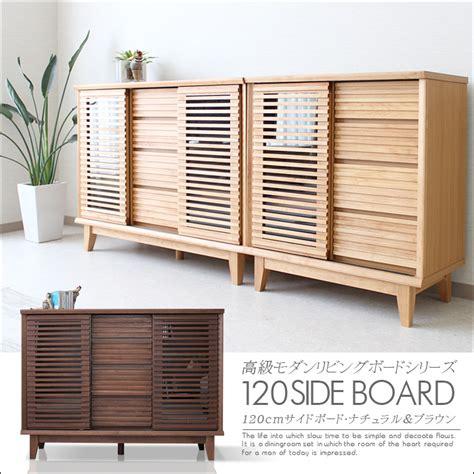 kommode japan style kagunomori rakuten global market width 120 cm sideboard