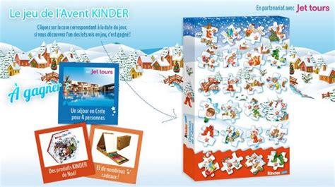 Calendrier De L Avent Kinder Promo Jeu De L Avent Kinder Avec 1 200 Cadeaux 224 Gagner