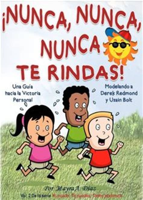 libro spanish novels laura no 1000 images about spanish children s ebooks on spanish kindle and children books