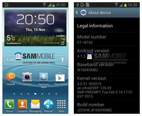 tutorial flash galaxy ace 2 jelly bean first look android 4 1 2 jelly bean running on samsung