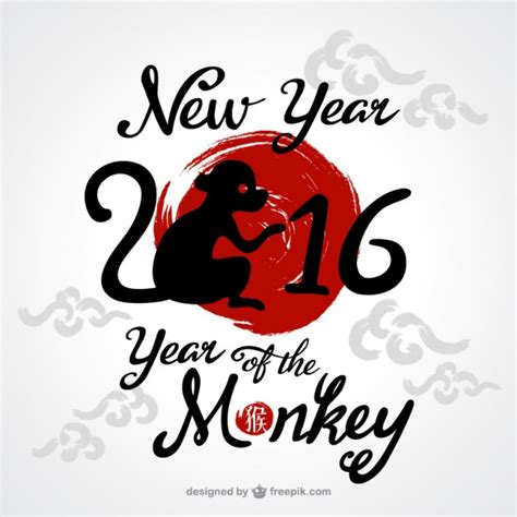 new year monkey free image paint new year of the monkey vector free