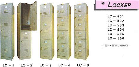 lemari arsip   lemari arsip, filing cabinet, mobile file