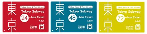 Murah Tokyo Subway Ticket 48 Hours new tokyo subway 24 48 and 72 hour tickets japan station