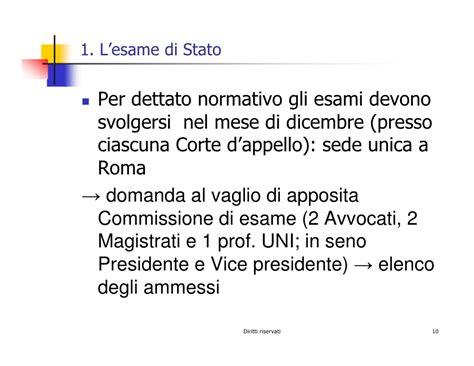 corte d appello di roma ufficio esame avvocato giovanna stumpo l esercizio della professione di avvocato