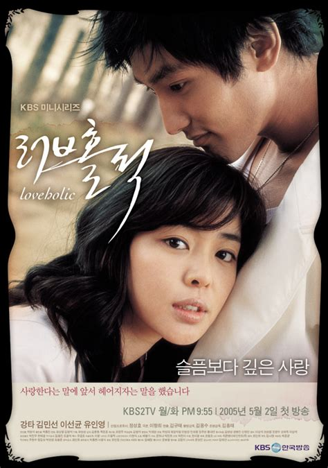 showbiz news  latest loveholic korean film video