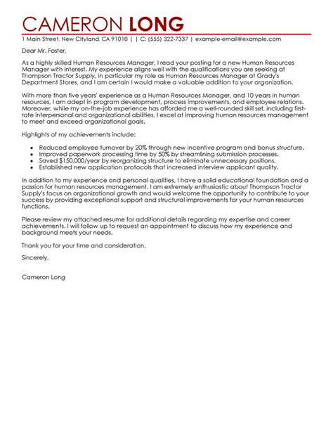 cover letter for a human resources position best human resources manager cover letter exles