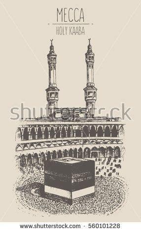 holy kaaba  mecca saudi arabia  muslim people