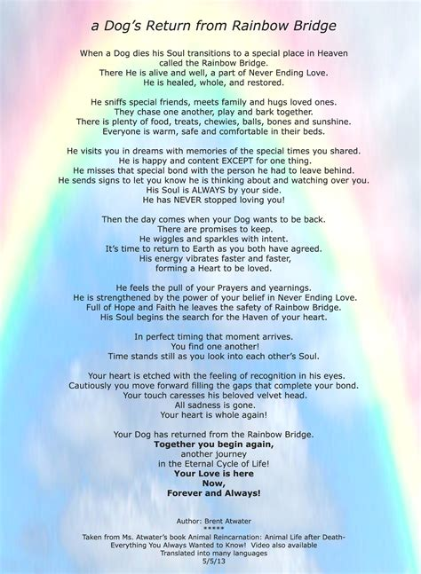 rainbow bridge poem rainbow bridge poem by brent atwaterrainbow bridge poems to by brent atwater
