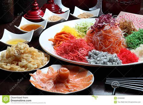 new year yee sang meaning yee sang stock photo image 22550930